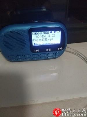 1600305416 O1CN01V3FVtl1Dgi3OwAOJr 0 rate.jpg 400x400 27b8c583 - 先科V90收音机,便携式小型播放器