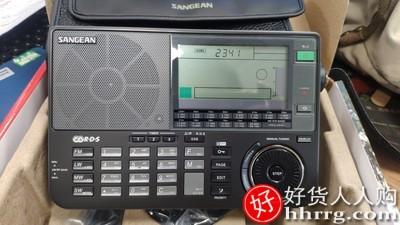 1600305824 O1CN01QqrXF928FAK0KYvLM 0 rate.jpg 400x400 af4a4f08 - SANGEAN/山进ATS-909X全波段收音机,便携式随身户外小音箱