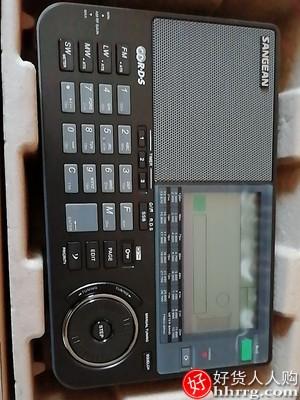 1600305830 O1CN01smS1Bu1YZw74nVE5y 0 rate.jpg 400x400 79e584ad - SANGEAN/山进ATS-909X全波段收音机,便携式随身户外小音箱