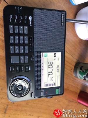 1600305836 O1CN01VeargM1VLn2chtl2t 0 tmallfun.jpg 400x400 055e3ebc - SANGEAN/山进ATS-909X全波段收音机,便携式随身户外小音箱