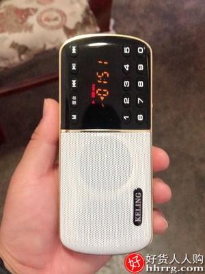 1600306655 O1CN01Ayogdf1eRabYO4Wvn 0 rate.jpg 400x400 c845368c - 科凌F8全波段收音机,便携式老人fm调频收音机