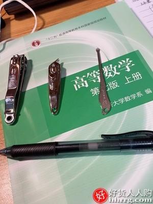 interlace,1# - 日美指甲刀,单个装大号指甲剪指甲钳