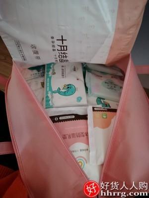 interlace,1# - 十月结晶待产包,母子孕妇产妇全套待产月子用品