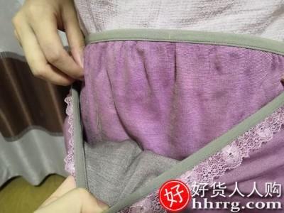 interlace,1# - 克莉思汀防辐射服孕妇装,内穿上班族隐形电脑防护肚兜