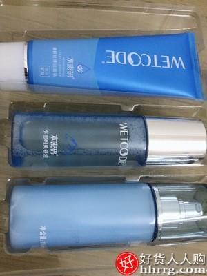 interlace,1# - 水密码护肤品套装,美白淡斑补水保湿水乳液化妆品