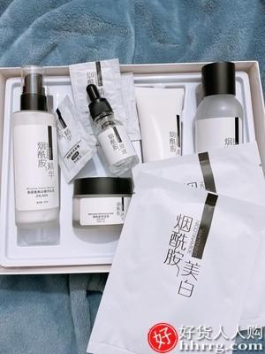 interlace,1# - 资莱皙美白烟酰胺套装,补水保湿水乳全套护肤化妆品