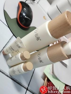 interlace,1# - 谷雨光甘草美白水乳套装,补水保湿淡斑护肤品套装