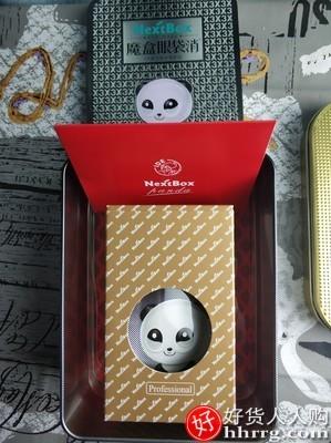 interlace,1# - 魔盒眼袋消眼膜贴,祛淡化黑眼圈眼袋细纹抗皱紧致眼贴