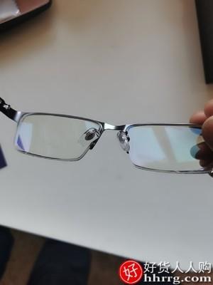 interlace,1# - 威视杰近视眼镜,有度数超轻半框全框眼镜变色眼睛近视镜