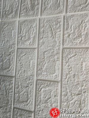 interlace,1# - 瓦时墙纸自粘3d立体墙贴,防水防潮壁纸卧室温馨泡沫砖背景墙面