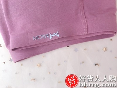interlace,1# - 猫人男士内裤,纯棉裆莫代尔平角裤透气男式四角裤