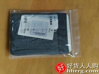 interlace,1# - 红豆男士内裤,莫代尔纯棉裆抗菌透气四角冰丝平角短裤
