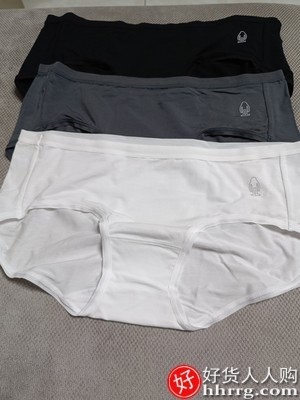 interlace,1# - 蕉内500E莫代尔女士内裤,提臀中腰冰丝感无痕透气三角裤