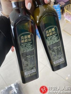 interlace,1# - 克莉娜精炼橄榄油食用油,500ml*2瓶特级初榨橄榄油低健身榄橄油脂