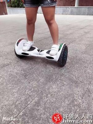 interlace,1# - 领奥电动自平衡车,儿童成年智能两轮体感新款双轮平行车