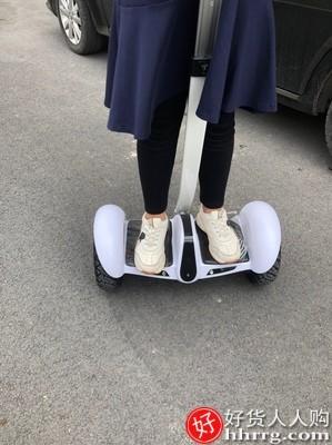 interlace,1# - 柏思图智能电动自平衡车,儿童成年座椅双轮带扶杆体感平行车