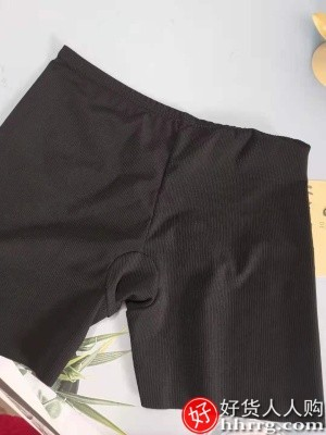 interlace,1# - 紫蕊无痕白色打底裤,防走光安全裤女薄款紧身不卷边冰丝保险短裤