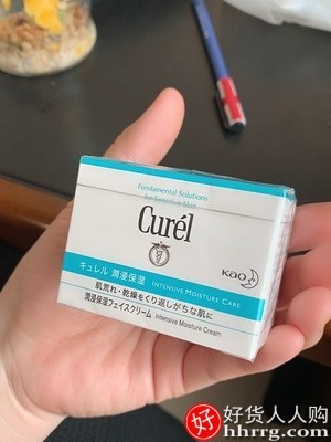 interlace,1# - 花王curel珂润面霜,敏感肌补水滋润保湿滋养乳霜40g