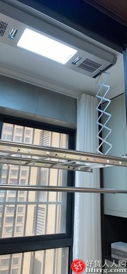 interlace,1# - 四季沐歌电动晾衣架,阳台升降遥控自动晾衣机智能晾衣杆