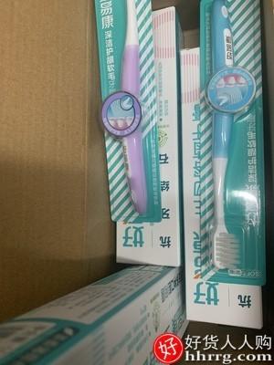 interlace,1# - 好易康溶菌酶牙膏7号,抗牙结石溶解牙渍去牙垢牙黄口气清新牙膏