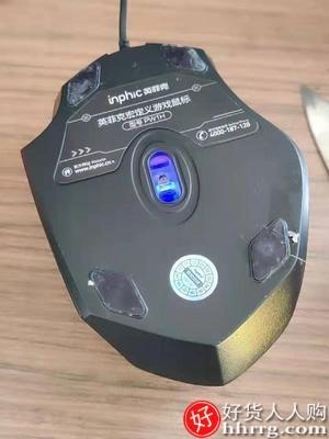 interlace,1# - 英菲克PW1有线电竞办公静音鼠标,usb游戏专用宏无声cf机械lol电脑家用