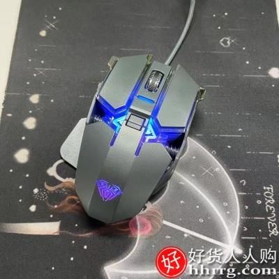 interlace,1# - 狼蛛电竞有线鼠标,游戏专用吃鸡压枪机械宏笔记本台式电脑家用办公