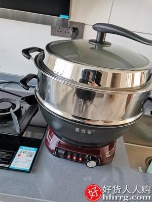interlace,1# - 惠当家电炒锅家用多功能电热锅,铸铁电锅煮饭蒸炖一体式插电炒菜锅