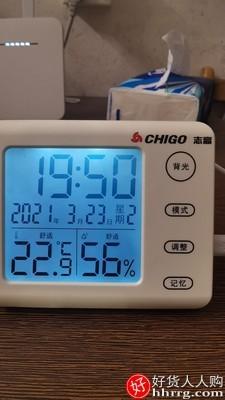 interlace,1# - 志高HTC-1精准温湿度计,室内家用高精度干湿温壁挂式电子温度计