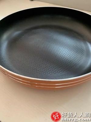 interlace,1# - 九阳平底锅不粘锅煎锅,家用小煎饼煎蛋烙饼牛排电磁炉燃气灶通用