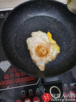 interlace,1# - 爱仕达麦饭石平底锅不粘锅,家用牛排煎锅小烙饼锅不沾锅燃气灶适用