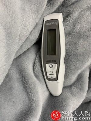interlace,1# - beurer耳温枪儿童额温枪FT65,精准测温电子高精度婴儿体温计