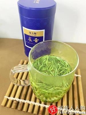 interlace,1# - 正宗湄潭雀舌茶叶绿茶,2021新茶特级浓香明前春茶竹叶毛尖散装250g