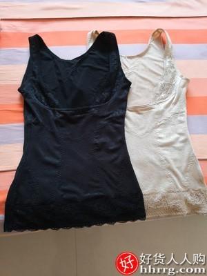 interlace,1# - 婕璐迷塑身背心收腹上衣女,夏季薄款产后束腰减肚子美体塑形燃脂瘦身内衣