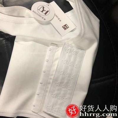 interlace,1# - 麦娟束胸短款塑胸背心,裹胸运动大胸显小内衣女