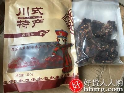 interlace,1# - 馋胖风干牦牛肉干,内蒙古超干手撕麻辣零食