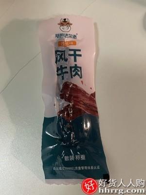 interlace,1# - 草原达尔沁内蒙古牛肉干,风干手撕牛肉干1斤装香辣肉零食小包装