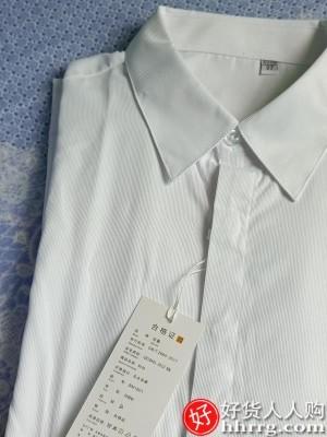 interlace,1# - 伯曼新款春季长袖白衬衫女,工作服正装韩版上衣职业女装短袖衬衣