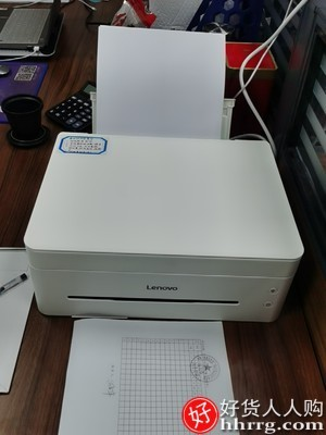 interlace,1# - 联想小新激光打印机M7208Wpro,无线wifi远程家用小型扫描三合一复印一体机