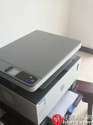 interlace,1# - 惠普HP Laser NS MFP 1005w原装加粉黑白激光打印机,多功能无线wifi手机连接A4复印扫描家用办公商用