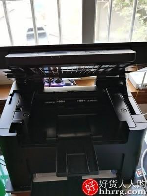 interlace,1# - 佳能MF113w激光打印机复印扫描三合一体机,WIFI小型办公室商务商用A4黑白多功能无线网络可连手机家用