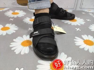 interlace,1# - JEEP吉普高级商务凉鞋男,新款夏季凉拖鞋休闲气垫户外沙滩鞋