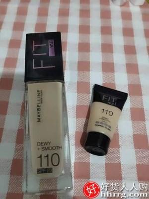 interlace,1# - 美宝莲fitme粉底液,打造雾感哑光妆效保湿控油不起皮