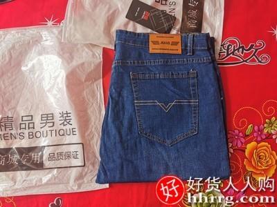 interlace,1# - 夏季薄款牛仔裤男,男士休闲百搭直筒宽松长裤子