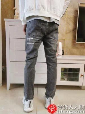 interlace,1# - 修身小脚韩版牛仔裤男,潮流休闲夏季薄款破洞九分裤子