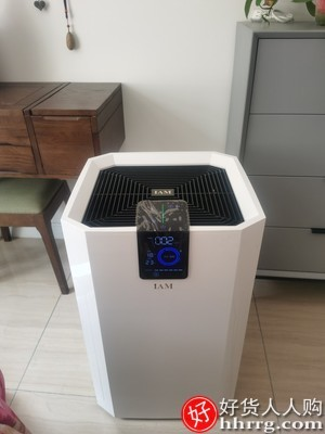 interlace,1# - 英国IAM空气净化器,家用室内负离子机去除甲醛除菌消毒吸烟尘KJ850