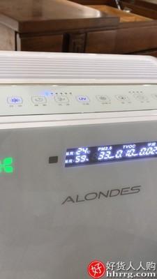interlace,1# - 德国空气净化器,家用卧室内静音去除甲醛除菌二手烟尘味等离子A5s