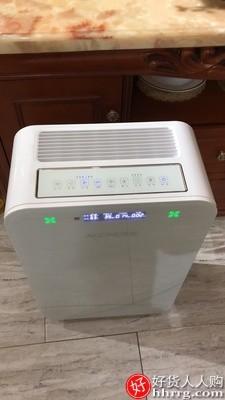 interlace,1# - 欧朗德斯空气净化器,家用卧室内数显大面积除甲醛机去菌二手烟尘味负离子M9