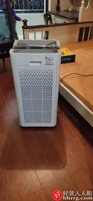 interlace,1# - 贝尔克空气净化器,家用除甲醛卧室消毒除二手烟负离子KJ1000F-D9L