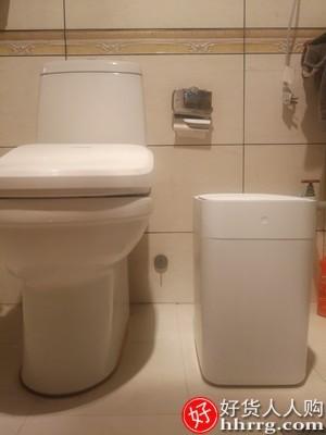 interlace,1# - 拓牛智能感应垃圾桶,家用T1大容量带盖自动打包换袋垃圾桶