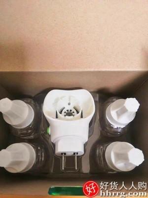 interlace,1# - 榄菊电热蚊香液,无味婴儿孕妇电驱蚊补充套装家用插电式灭蚊水